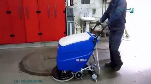 اسکرابر نظافت کارگاه  - Scrubber Cleaning Workshop