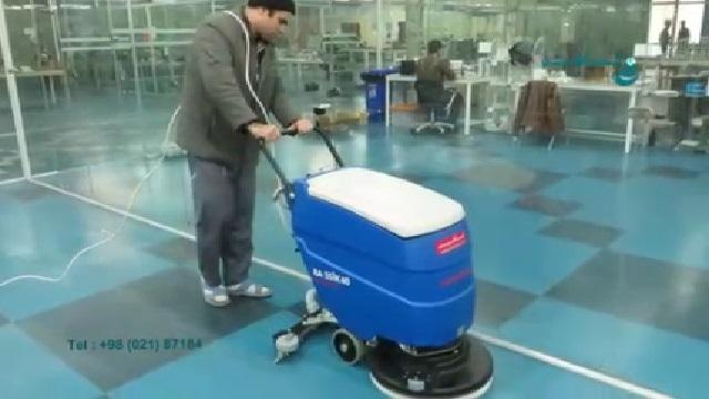 شستشوی موثر و کامل سطوح با اسکرابر  - Effective and thorough cleaning of surfaces with scrubbers