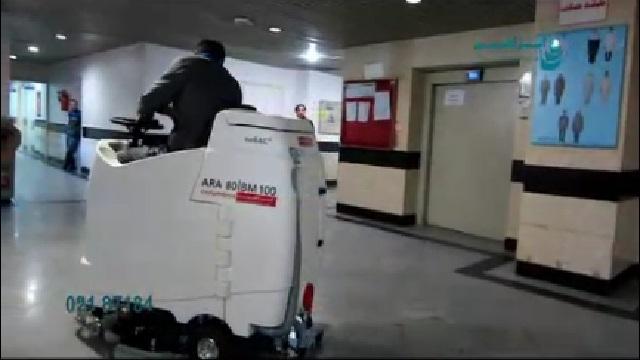 کاربرد اسکرابر بیمارستانی در نظافت مراکز درمانی  - applications of hospital scrubber in cleaning health centers
