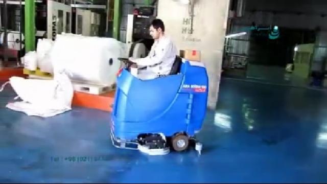 نظافت کارخانه ها با اسکرابر  - Cleaning Plants with Scrubber