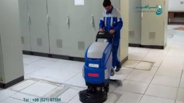 شستشوی سطوح آلوده با اسکرابر  - Wash contaminated surfaces with scrubbers