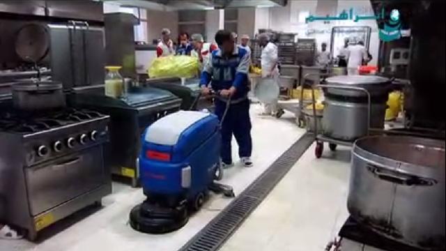 شستشوی آشپزخانه صنعتی با اسکرابر  - Industrial kitchen washing with scrubbers