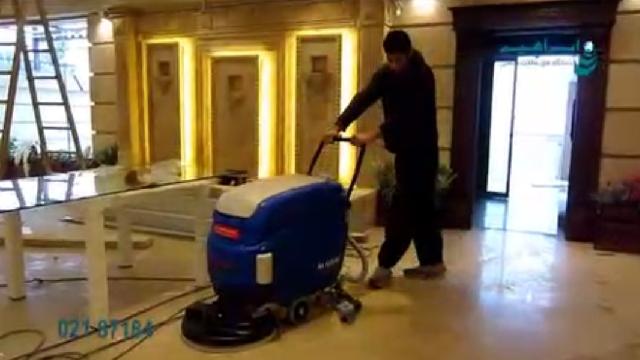نظافت ساختمان در حال ساخت با اسکرابر  - building cleaning with scrubber