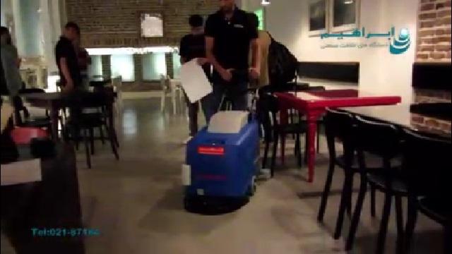شستشوی سطوح کافی شاپ با اسکرابر  - Wash coffee shop surfaces with scrubber