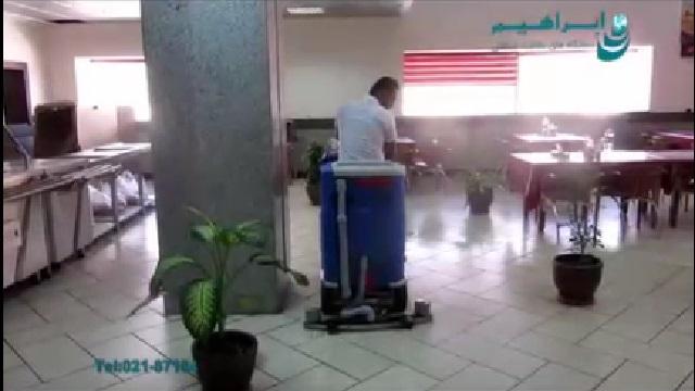 کاربرد اسکرابر در نظافت سالن غذا خوری  - The use of scrubbers to clean the dining hall