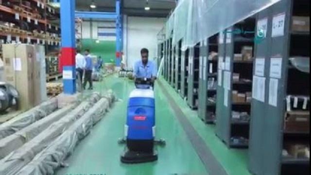 نظافت سریع انبار با دستگاه های جدید اسکرابر  - Quick cleaning equipment new devices scrubber