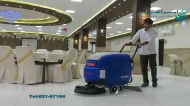 نظافت تالار و رستوران با اسکرابر  - Cleaning restaurant with scrubbers
