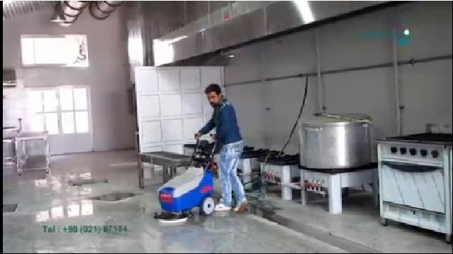 استفاده از اسکرابر در نظافت آشپزخانه  - The use of scrubbers to clean the kitchen