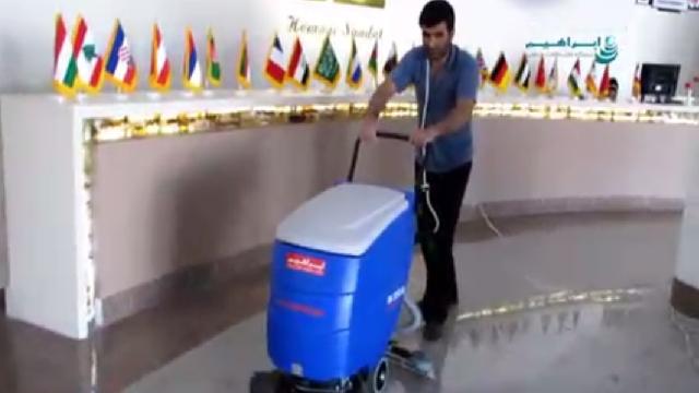 نظافت هتل و اماکن توریستی با اسکرابر  - Hotels and tourist resorts cleaning with scrubber