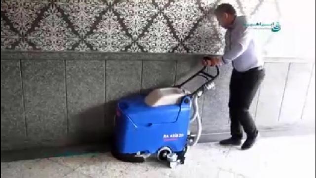 مکش مایعات و نظافت آلاینده ها با اسکرابر  - Suction fluid and cleaning Contaminants with scrubber