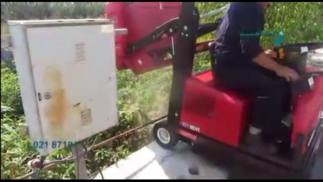 نظافت محوطه با سوییپر  - cleaning the area by floor sweeper