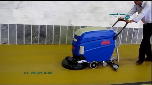 مزایای کفشوی صنعتی جهت شستشوی کف سالن ورزشی  - Advantages of the using a industrial floor scrubber in cleaning the floor in sport hall