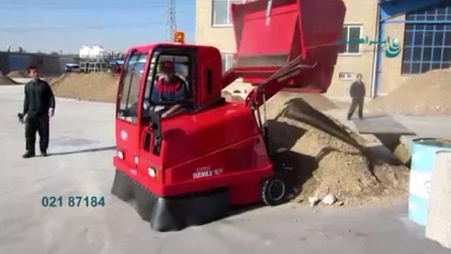 کاربرد دستگاه سویپر در نظافت محوطه صنعتی  - using floor sweeper in cleaning the industrial area