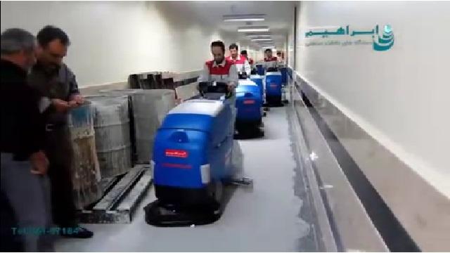 نظافت صنعتی  - Industrial cleaning