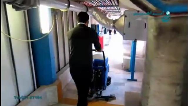 استفاده از اسکرابر دستی در شستشوی معابر باریک  - Use walk behind scrubber for narrow passage