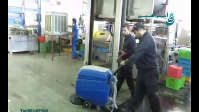 شستشوی کف سالن تولید با اسکرابر صنعتی  - cleaning the Production Hall - scrubber dryer