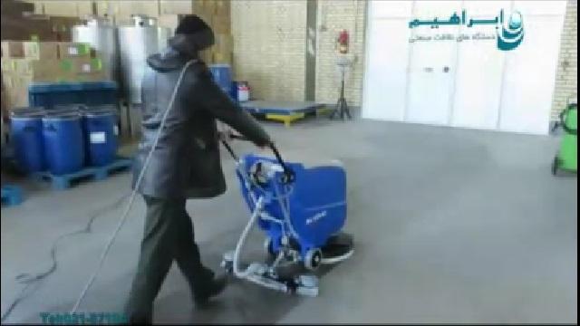 کاربرد اسکرابر دستی در نظافت انبار  - applications of walk behind scrubber in cleaning warehouse