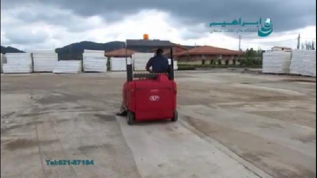 سوییپر صنعتی و نظافت محوطه بیرونی صنایع  - Industrial sweeper and cleaning industries outdoor