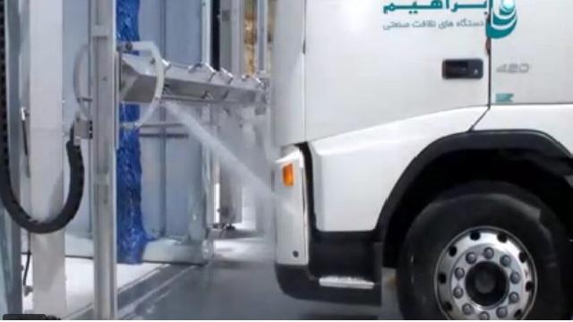 شستشوی خودرو های سنگین با کارواش ماشین سنگین  - Automatic Rollover Heavy Wash for Heavy Vehicle