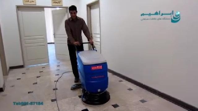 کاربرد اسکرابر در نظافت اماکن آموزشی  - Scrubber Applications in Cleaning Educational Places