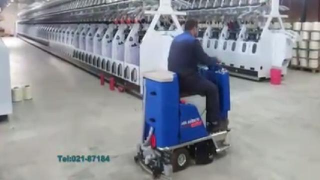 نظافت کارخانه نساجی با اسکرابر  - Cleaning of textile plants with scrubbers