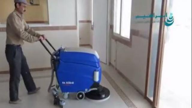 اسکرابر : روش بهداشتی برای شستشوی بیمارستان  - Scrubber hygienic method for washing hospital