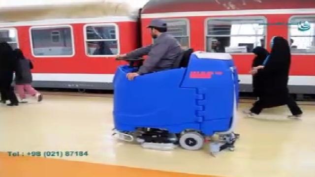 شستشوی سکوی قطار با اسکرابر  - Wash the train platform with scrubber