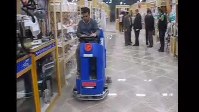 شستشوی کف نمایشگاه عرضه کالا با اسکرابر  - floor cleaning exhibition with scrubber
