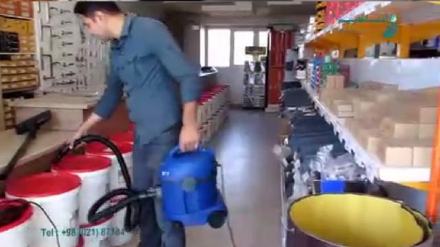 نظافت با جاروبرقی کوچک و قابل حمل  - Cleaning with small and portable vacuum cleaner