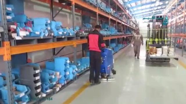 شستن کفپوش در محیط های صنعتی با اسکرابر   - cleaning the floor in industrial area by scrubber dryer