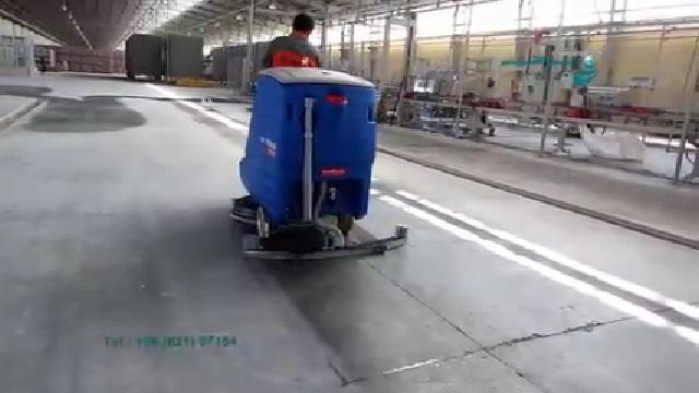 شستشوی سطوح کارخانه با اسکرابر  - Wash factory surfaces with a scrubber