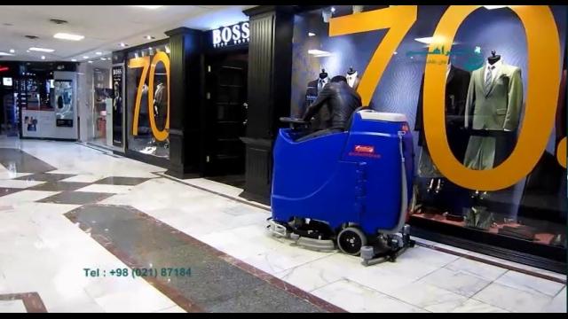 مزایای استفاده از کفشوی خودرویی در شستشوی کف پاساژ  - Advantages of using a floor scrubber in cleaning the floor of the passage