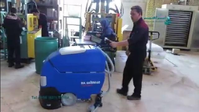 استفاده از اسکرابر در نظافت کارگاه تولیدی  - Use of scrubber for maintenance workshop