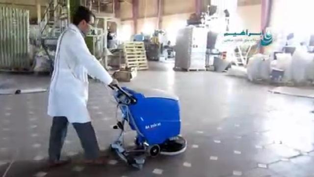 کاربرد اسکرابر در نظافت محیط کار  - Application of scrubber in cleaning work environment