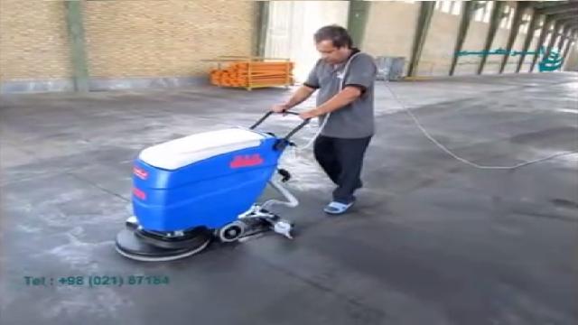 نظافت سوله با اسکرابر  - Cleaning niches with scrubbers