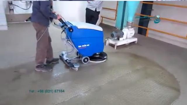اسکرابر ابزاری برای نظافت آسان و با کیفیت  - Scrubber for easy and high quality cleaning