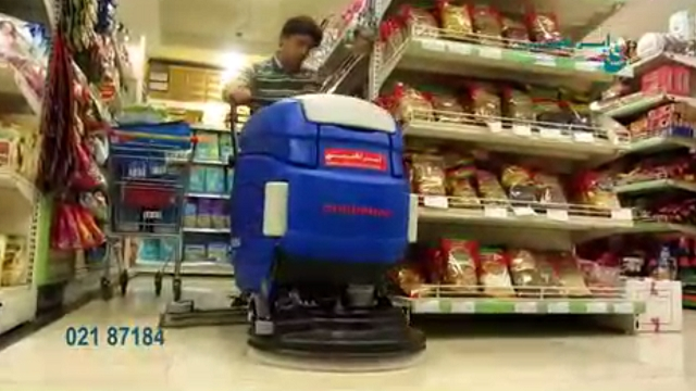 اسکرابر فروشگاه های زنجیره ای  - chain stores scrubber