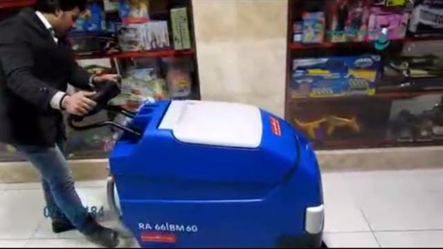 نحوه عملکرد دستگاه اسکرابر در شستشوی کف مرکز تجاری  - use a floor scrubber for cleaning the floor in commercial area