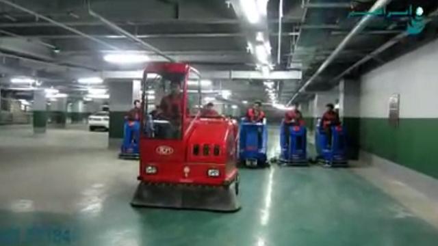 نظافت صنعتی مجتمع تجاری با اسکرابر و سوییپر  - Industrial cleaning of the commercial complex with Scrubber and Sweeper
