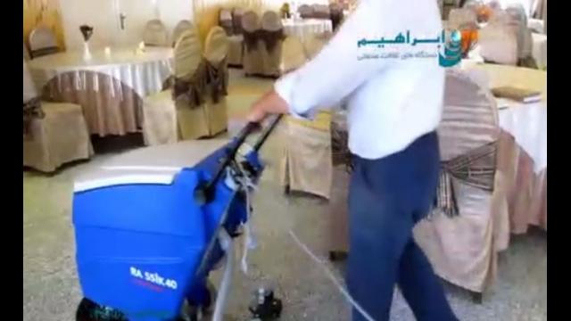 شستن کف سالن رستوران با اسکرابر صنعتی  - washing the floor in restaurant by scrubber dryer