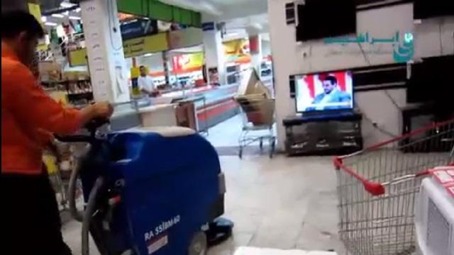 کفشوی فروشگاه زنجیره ای  - cleaning the Chain Store  - scrubber dryer