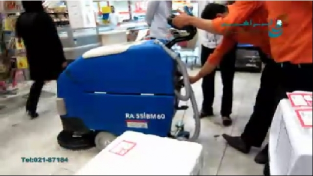 استفاده از اسکرابر در نظافت فروشگاه  - Use scrubber in grocery store
