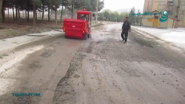 جمع آوری آلاینده ها با استفاده از سوییپر  - Collect pollutants using the sweeper