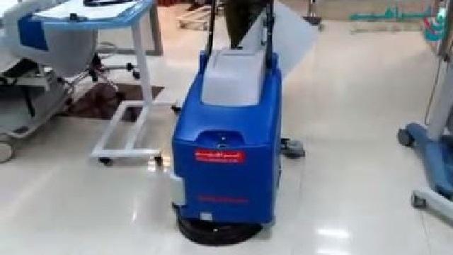 رعایت بهداشت در بیمارستان با استفاده از اسکرابر  - Hygiene hospitals using scrubber