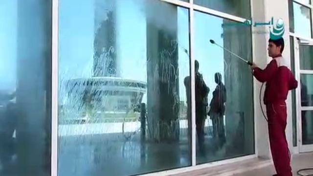 تاثیر شستشوی نمای شیشه و بتن با واترجت  - facade cleaning impact with waterjet