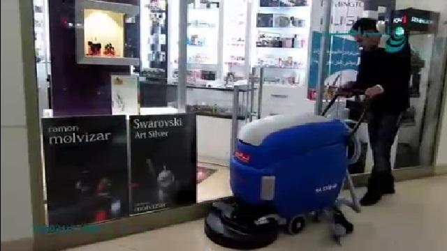 شستشوی مراکز تجاری با اسکرابر  - Washing Shoping Mall by Scrubber