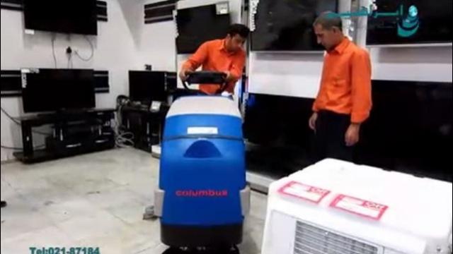 اسکرابر فروشگاه لوازم خانگی  - Scrubber for appliance stores