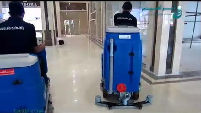 کاربرد اسکرابر در نظافت انواع سطوح  - Scrubbers used to clean a variety of surfaces
