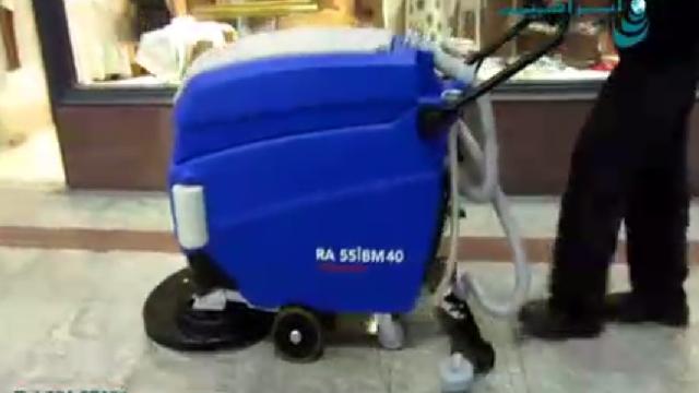 نظافت مرکز تجاری با اسکرابر دستی  - shopping mall cleaning scrubber