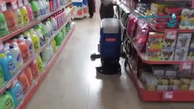 شستشوی سطح زمین در فروشگاه های زنجیره ای بوسیله اسکرابر  - cleaning the floor in the Retail by floor scrubber